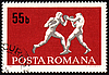 Photo 300 DPI: Fighting of two boxers on postage stamp