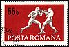 邮票上的两个拳击手战斗 | 光栅插图