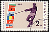 Photo 300 DPI: Athlete with hammer on post stamp
