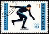 Photo 300 DPI: Skater on post stamp