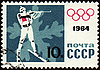 Biathlon on post stamp | Stock Illustration