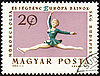 Photo 300 DPI: Figure skating on post stamp