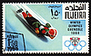 Postage stamp, Winter Olympic Games in Grenoble 1968 | Stock Illustration
