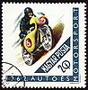 Photo 300 DPI: Post stamp shows motorcyclist