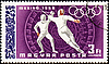 Photo 300 DPI: Fencing on post stamp