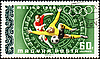 Photo 300 DPI: Football on post stamp