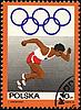 Starters runner on post stamp | Stock Illustration