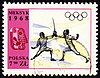 Photo 300 DPI: Fencing on post stamp of Poland