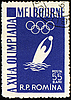 Photo 300 DPI: Water polo on post stamp