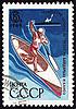 Photo 300 DPI: Canoe oarsman on post stamp