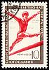 Photo 300 DPI: Post stamp shows female gymnast on balance beam