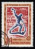 Photo 300 DPI: Blacksmith on post stamp