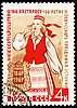 Singing young woman on post stamp | Stock Illustration
