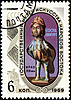 Photo 300 DPI: Ancient Persian pitcher Simurgh on post stamp