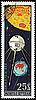 Photo 300 DPI: Soviet spaceship Luna-2 on Mongolian post stamp