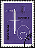American spaceship Explorer-1 on post stamp | Stock Illustration