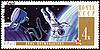 Franqueo estampilla con Cosmonauta en el espacio abierto | Ilustración