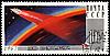 Photo 300 DPI: Cosmonauts Day on post stamp