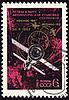 Publica sello con la nave espacial soviética | Ilustración