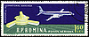 Airport of Bucharest and large plane on post stamp | Stock Illustration