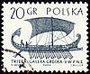 Photo 300 DPI: Greek galley Trier on post stamp