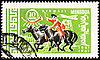 Photo 300 DPI: Post stamp with Mongolian horseman
