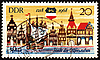 Photo 300 DPI: Old German town Rostock on post stamp