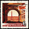 Architecture of Leningrad on post stamp | Stock Illustration