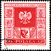 Photo 300 DPI: Arms of cities in Poland on post stamp