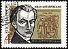 Ukraiński pisarz Iwan Kotlyarevsky na znaczku pocztowym | Stock Illustration