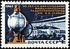 ID 3173879 | Nischni Nowgorod Radio-Labor auf Briefmarke | Illustration mit hoher Auflösung | CLIPARTO