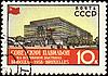 Soviet pavilion at World Expo on post stamp | Stock Illustration
