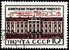 Фото 300 DPI: Ленинградский государственный университет на печать сообщение
