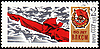 Photo 300 DPI: Red Army Man with sword on postage stamp