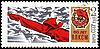 Фото 300 DPI: Красная Армия Человек с мечом на почтовой марке