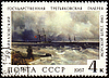 Photo 300 DPI: Picture Seascape by Ivan Aivazovsky on post stamp
