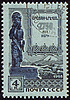 Ancient statue in Yerevan on post stamp | Stock Illustration