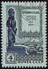 ID 3174289 | 게시물 스탬프에 예 레반에있는 고대의 동상 | 높은 해상도 그림 | CLIPARTO