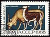 Antelope on post stamp | Stock Illustration