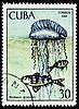 Photo 300 DPI: Fish Nomeus gronovii on post stamp