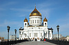 Photo 300 DPI: Temple of Christ our Saviour in Moscow