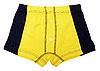 Yellow pants for child | 免版税照片