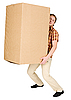Photo 300 DPI: Man carries the big heavy cardboard box