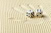 沙面和掌纹丁 - 艺术成分 | 免版税照片
