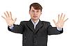 年轻人显示手的手势 - 停止 | 免版税照片