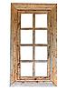 木制窗口 | 免版税照片