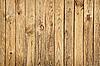 旧脏木背景 | 免版税照片