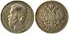 ID 3172842 | Russische Münze - Rubel mit Nikolai Romanow | Foto mit hoher Auflösung | CLIPARTO