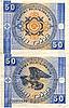 Kirghiz denomination 50 som | Stock Foto