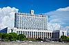 ID 3183666 | Rząd Federacji Rosyjskiej - Biały Dom, Moskwa | Foto stockowe wysokiej rozdzielczości | KLIPARTO